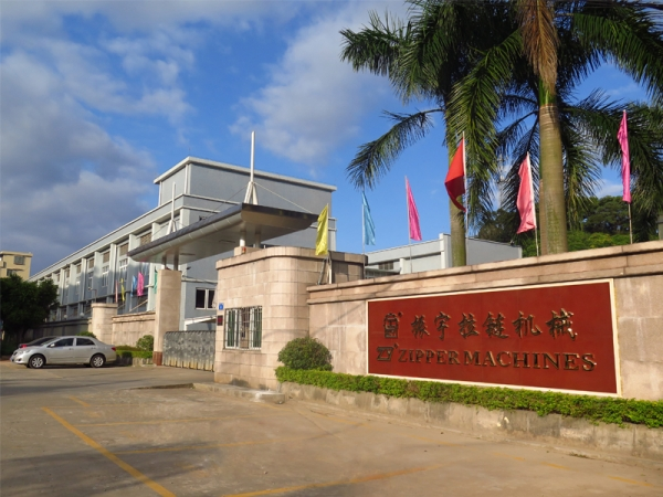 Zhenyu Zipper Machine Factory