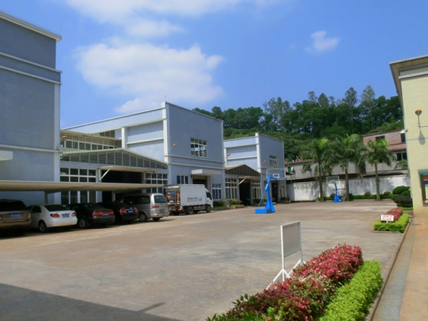 Zhenyu Factory View