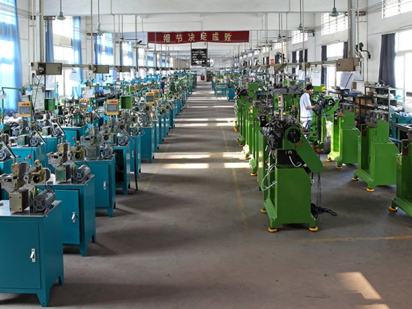 Zipper Machine Assembly Room